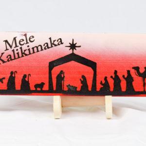 Mele Kalikimaka sign straight